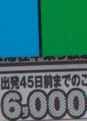 NIKON 1600 RAW.jpg