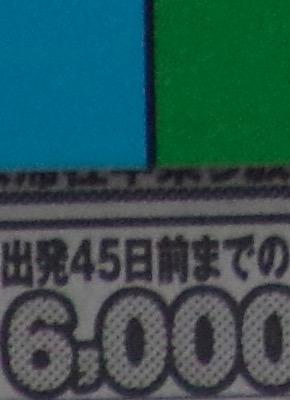 PENTAX 1600 JPG.jpg